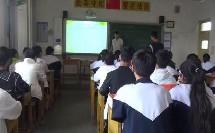 食用菌栽培 接种_李诗涛试讲示范课综合实践八年级