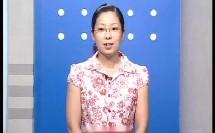 电子电工第二章 认识电路_李晓燕试讲示范课综合实践九年级