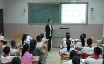5 数学广角——鸽巢问题_戴思遥人教版六年级数学下学期