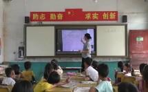 1 数据收集整理_刘艳人教版二年级数学下学期