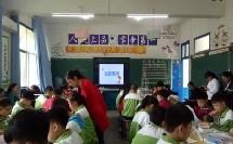 第三节 西亚_向润芳湘教版七年级地理下学期