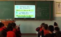 第二课 从世界看中国第二课时_陆芳试讲示范课小学品德六年级