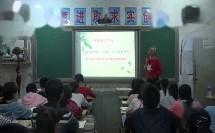 第五章 病毒_周志华人教版八年级生物上学期