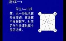 耐久跑_徐旭东试讲示范课体育九年级