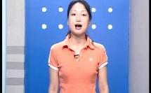 工艺制作纸折玫瑰花_刘书试讲示范课综合实践七年级