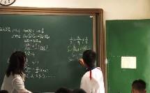 2.5 等比数列的前n项和_王美蓉人教版数学