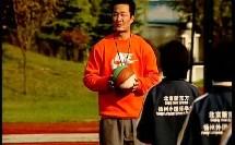 小篮球原地运球_赵红光试讲示范课体育五年级