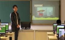 PPT动画设计创新杯信息化大赛--上课实录