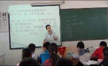园艺月季扦插繁殖技术_王洪贵试讲示范课综合实践八年级