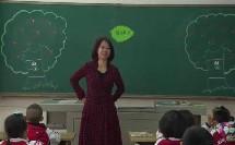 7 操场上_杨向华人教部编版一年级语文下学期