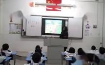 7 操场上_许兴人教部编版一年级语文下学期