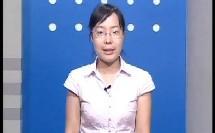 工艺制作奥运情结.中国印_徐青试讲示范课综合实践七年级