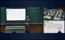 24 梦想飞翔_向玉屏湘教版六年级语文下学期