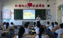 6 11-20各数的认识_王又苹人教版一年级数学上学期