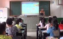 6 11-20各数的认识_刘礼君人教版一年级数学上学期