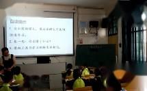 26 一面五星红旗_熊琳人教版三年级语文下学期
