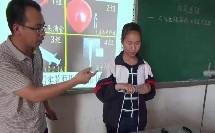 课题2 金属的化学性质_柳小红人教版九年级化学下学期