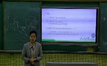 13 寒号鸟_蔡璐莎人教部编版二年级语文上学期