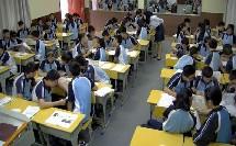 课题2 金属的化学性质_卢文艳人教版九年级化学下学期
