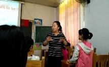 Section A_刘飞驰湘鲁教版五年级英语上学期