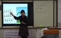 5 6-10的认识和加减法_邹喜平人教版一年级数学上学期
