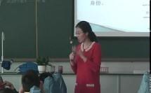 4 串联电路和并联电路_杨和平人教版物理