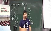 1.7 有理数的混合运算_李雨燕湘教版七年级数学上学期