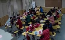 1.我们知道的磁铁_李昭毅教科版三年级科学下学期