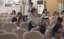 综合性学习 少年正是读书时_林老师二等奖_初中语文人教部编版七年级上学期_F1308