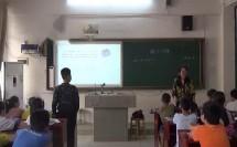 一个数除以小数_彭老师三等奖_小学数学人教版五年级上学期_F15228