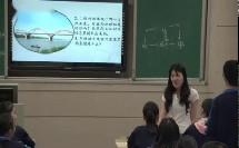 第三节 城市化过程对地理环境的影响_曹老师二等奖_高中地理湘教版必修2_F13255