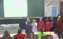 演唱音阶歌_何老师一等奖_小学音乐湘艺版二年级上学期_F4391