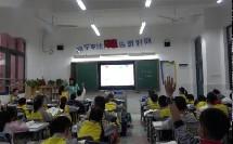习作续写故事_唐老师三等奖_小学语文人教部编版三年级上学期_F6735