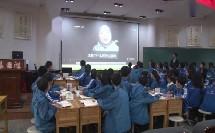 第三节 西亚_王老师二等奖_初中地理湘教版七年级下学期_F10132