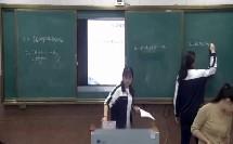2.3 等差数列的前n项和_洪老师三等奖_高中数学人教版必修5_F2971