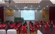 听赏快乐的诺苏_毛老师一等奖_小学音乐湘艺版二年级下学期_F5490