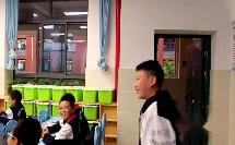 爱在家人间_詹老师三等奖_初中道德与法治人教部编版七年级上学期_F3890