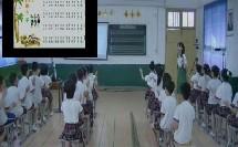 集体舞跳竹竿_任老师三等奖_小学音乐湘艺版二年级上学期_F14215