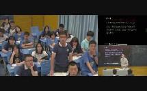 2.3 等差数列的前n项和_李老师二等奖_高中数学人教版必修5_F11460