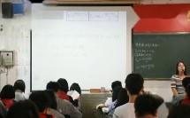 2.3 等差数列的前n项和_周老师三等奖_高中数学人教版必修5_F15273