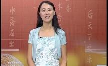 25 王戎不取道旁李_唐老师二等奖_小学语文人教部编版四年级上学期_F780