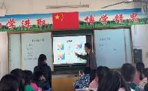 第二节 中国的气候 季风气候显著_邹老师三等奖_初中地理湘教版八年级上学期_F10162