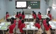 活动一 认识并设计电子表格_夏老师三等奖_小学信息技术沪科版新六年级上学期_F9035