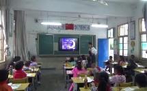 13 少年中国说节选_周老师三等奖_小学语文人教部编版五年级上学期_F11094