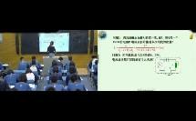 8 多用电表的原理_李老师二等奖_高中物理人教版选修3-1_F1153