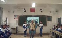 好好说话从心沟通_刘老师三等奖_初中班会不限版本七年级不限学期_F5209