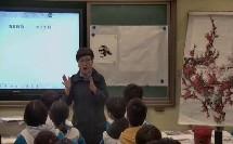 第2课 借物寓意_陈老师一等奖_初中美术人教版八年级上学期_F2201