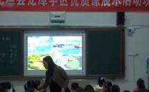 13 少年中国说节选_何老师二等奖_小学语文人教部编版五年级上学期_F8578
