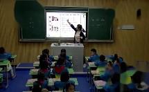 Unit4 How old are you _张老师三等奖_小学英语湘少版三年级上学期_F10467