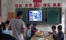 第14课 立体的画面_彭老师三等奖_小学美术人教版三年级下学期_F4